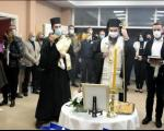 Градска општина Медијана обележила крсну славу Света Петку