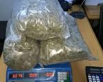 "Na Merdaru zaplenjeno 6 kilograma ""ničije"" droge (FOTO)"