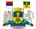 Merošina: Obeležen Dan državnosti