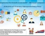 Едукације и конференција о информисању и младима у Нишу