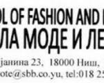 Niš: Takmičenje škola u modi i lepoti