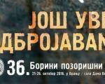 """Сутра почињу """"Борини позоришни дани"""" у Врању"""
