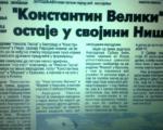"Aerodrom ""Konstantin Veliki"" ostavljen na cedilu?"