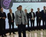 """Званично отворен девети фестивал """"Наук није баук"""""""