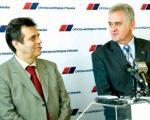 Екслузивно: СНС и ДСС формирају власт