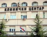 Klinički centar Niš: Ugovor o stalnom zaposlenju dobilo 32 tehničara i sestara