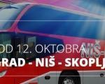 Od danas ponovo Nišekspresom, od Niša do Skoplja