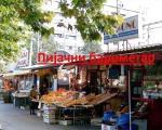Pijačni barometar: Cene na pijacama u Nišu za 8. oktobar 2016.