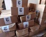 Odeća, obuća i higijenski paketi za socijalno ugrožene Prokupčane