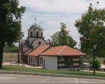 Уређење дворишта Пантелејске цркве у Нишу