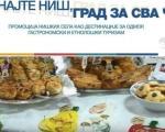 """Gastro i etno-turistička konferencija: """"Upoznajte Niš, grad za sva čula"""""""