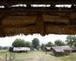 Виртуелна презентација археолошких налазишта у Прокупљу