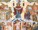 Danas je Pokrov Presvete Bogorodice