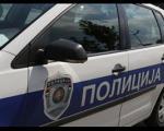 Ниш: Полиција запленила марихуану у школском дворишту