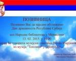 Dan državnosti Republike Srbije u Merošini