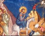 Cveti: Praznik Hristovog ulaska u Jerusalim