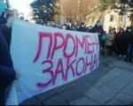 Građani ponovo protestovali Nišu - traže promenu zakonske regulative u oblasti saobraćaja
