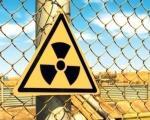 Radioaktivni otpad u okolini Vranja?