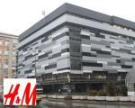 """H&M коначно отвара продавницу у Нишу у простору Робне куће """"Београд"""" на Тргу краља Милана"""