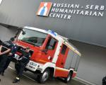 AP: Moguće je da Rusko-srpski humanitarni centar u Nišu služi kao špijunski centar na Balkanu