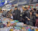 Отворен Сајам књига и графике у Нишу