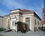 """Деманти из Симфонијског: Нема уговора о трибини """"Савеза за Србију"""" у сали оркестра"""