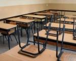 У врањским средњим школама укида се по једно одељење