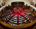 Посланици у Скупштини разматрају Предлог одлуке о укидању ванредног стања