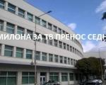 4.5 miliona za četiri TV prenosa sednice Skupštine Grada
