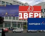 Нишка опозиција удружена у осуди паљења атомобила, заменика градоначелника Ниша