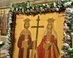 Данас је Свети цар Константин и царица Јелена