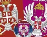 """Vacićeva stranka na izborima u Nišu, """"Srpska desnica za domaćinski Niš - Suzana Stamenković"""""""