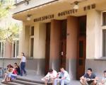 Студенти у Нишу потписују петицију са шест захтева Вербићу