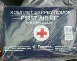 Od danas obavezni novi kompleti prve pomoći u vozilima