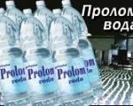 Prolom voda na Ruskom tržištu