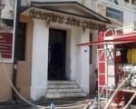 Vranje traži pomoć za izgorelo pozorište
