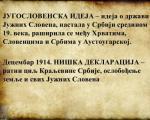 Na današnji dan donešena je Niška deklaracija