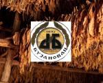 Duvanska industrija Bujanovac se prodaje za dva miliona evra