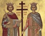 """Градска слава """"Св. цар Константин и царица Јелена"""""""