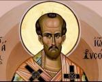 Danas se obeležava Sveti Jovan Zlatousti, tvorac nedeljne liturgije