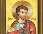 Српска православна црква данас слави Светог Луку