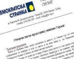Отворено писмо председнику општине Сврљиг