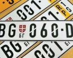 Registarske tablice u Srbiji ubuduće bez Č, Ć, Š, Ž, Y i W i važe devet godina