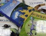 Prijavljivanje za besplatne udžbenike do 24. marta