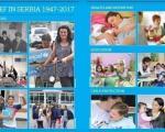 УНИЦЕФ: 70 година у Србији и Нишу
