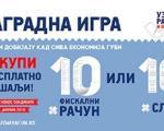 """Treće kolo nagradne igre """"Uzmi račun i pobedi 2018"""""""