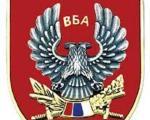 ВБА: Заплена неколико хиљада пушака, митраљеза, минобацача и ручних бомби у близини Прешева и Бујановца