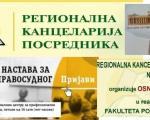 Prvi put u Nišu: Pripremna nastava za polaganje pravosudnog ispita i obuka za sticanje licence medijator – posrednik