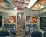 Kreće direktan voz od Beograda do Kosovske Mitrovice