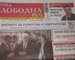 Нови недељник у Врању - Нова слободна реч